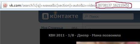 парсер видео с VK