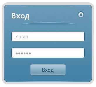 php скрипт регистрации и авторизации