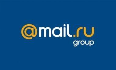 Mail.Ru запустили сервис для корпоративной  почты